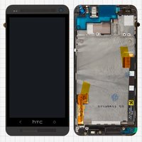 LCD for HTC One M7 801e Cell Phone, (black, with touchscreen, with front panel)