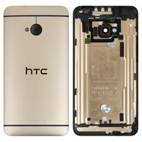 Housing Back Cover for HTC One M7 801e Cell Phone, (golden)