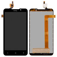 LCD for HTC Desire 516 Dual Sim Cell Phone, (black, with touchscreen)
