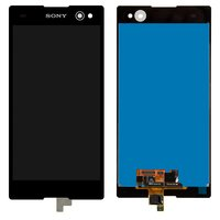 LCD for Sony D2502 Xperia C3 Dual, D2533 Xperia C3 Dual Cell Phones, (black, original (PRC), with touchscreen)
