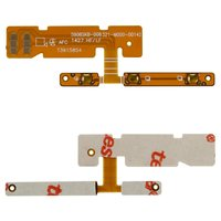 Flat Cable for Sony D2202 Xperia E3, D2203 Xperia E3, D2206 Xperia E3 Cell Phones, (sound button, start button, with components)
