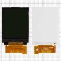 LCD for Fly DS104D, DS107D Cell Phones #C-177A257-E
