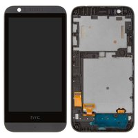 LCD for HTC Desire 510 Cell Phone, (black, with touchscreen, with front panel)