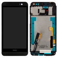 LCD for HTC One E8 Dual Sim Cell Phone, (black, with touchscreen, with front panel)