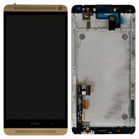 LCD for HTC One Max 803n Cell Phone, (golden, with touchscreen, with front panel)