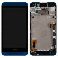 LCD for HTC One M7 801e Cell Phone, (dark blue, with touchscreen, with front panel)