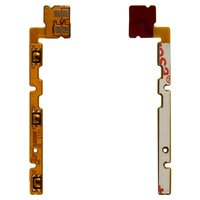 Flat Cable for Huawei Ascend G730-U10 Cell Phone, (sound button, start button, with components)
