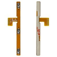 Flat Cable for Lenovo S860 Cell Phone, (sound button, start button, with components)
