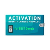 Infinity Chinese Miracle-2 Activation for BEST Dongle (1 Year Support  Included)