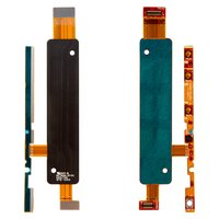 Flat Cable for Sony E2312 Xperia M4 Aqua Dual Cell Phone, (start button, with components)