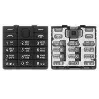 Keyboard for Nokia 515 Dual Sim Cell Phone, (black, english)