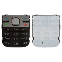 Keyboard for Nokia C5-00 Cell Phone, (grey, english)