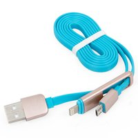USB Data Cable for Apple iPad 4, iPad Air (iPad 5), iPad Air 2, iPad Mini, iPad Mini 2 Retina, iPad Mini 3 Retina Tablets;Apple iPhone 5, iPhone 5C, iPhone 5S, iPhone 6, iPhone 6 Plus, iPhone 6S, iPhone 6S Plus, iPhone 7, iPhone 7 Plus, iPhone SE Cell Phones, (USB type-A, micro USB type-B, Lightning for Apple, 100 cm, 2 in 1, dark blue)