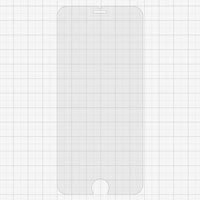Tempered Glass Screen Protector All Spares for Apple iPhone 7 Cell Phone, (0,26 mm 9H)