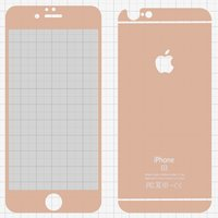 Tempered Glass Screen Protector All Spares for Apple iPhone 6, iPhone 6S Cell Phones, (0,26 mm 9H, front and back, pink)