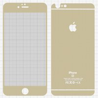 Tempered Glass Screen Protector All Spares for Apple iPhone 6 Plus, iPhone 6S Plus Cell Phones, (0,26 mm 9H, front and back, golden)
