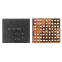 Power Control ICs - All Spares