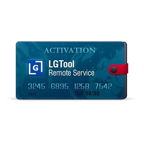 Activación de Servicio remoto LGTool
