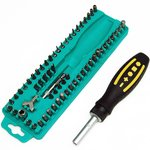Ratchet Screwdriver Pro'sKit SD-205 with 57 Bits
