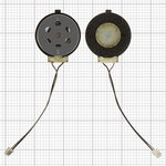 Buzzer for Panasonic X60, X66 Cell Phones