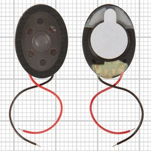 Speaker + Buzzer for Fly SX100; Samsung E610, P400, S100, S500, T400, X140, X450, X460, X640 Cell Phones