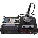 AOYUE 710 Focused Infrared Welding System