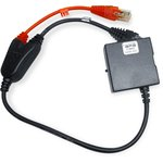 JAF/MT-Box/Cyclone Combo Cable for Nokia 6220c