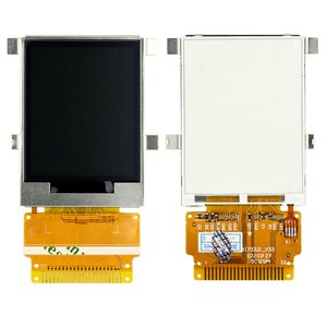 LCD for LG KG195, KP199, KP220 Cell Phones