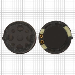 Buzzer for LG 160, KF600, KG280, MG280 Cell Phones
