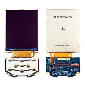 LCD for Samsung C5110 Cell Phone