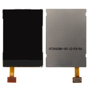 LCD for Nokia 5320, 6120c, 6300, 6350, 6555, 7500, 8600 Cell Phones, (Copy)
