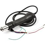 Hot Air Gun for Lukey 702 / 852D+FAN / 868 / 898