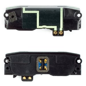Buzzer for Sony Ericsson W980 Cell Phone, (with antenna)
