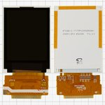 LCD for China-Nokia 5310, 6300 Cell Phones, (25 pin, (47*35)) #FPC1772508