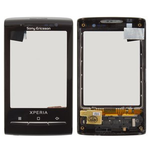 Touchscreen for Sony Ericsson X10 mini Cell Phone, (black)