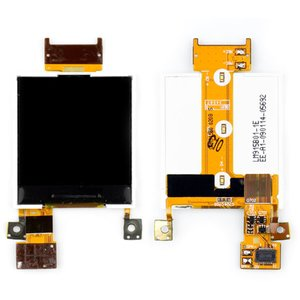 LCD for LG GB125 Cell Phone