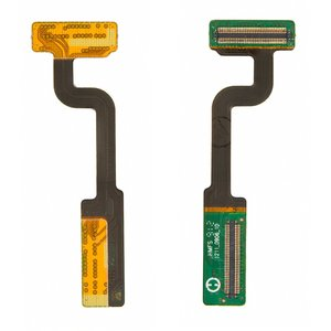 Flat Cable for Sony Ericsson F100 Cell Phone, (for mainboard, with components)