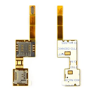 SIM Card Connector for Sony Ericsson P1 Cell Phone, (with memory card connector, with flat cable)