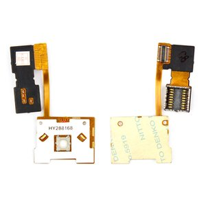 Keyboard Module for Nokia 5700 Cell Phone, (player button, bottom, with camera jack)
