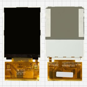 LCD for China-Nokia E71 Mini, N8 Mini, N95 Mini Cell Phones, (37 pin, (64*46)) #F260128VA