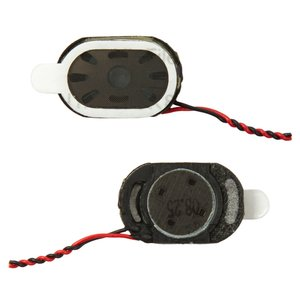 Speaker + Buzzer for LG GB125, GS290, KP265 Cell Phones