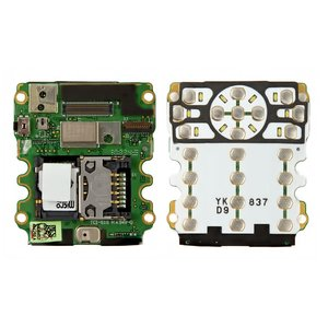 Keyboard Module for HTC S740 Cell Phone
