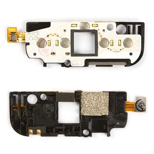 Keyboard Module for HTC G1 Cell Phone, (upper)
