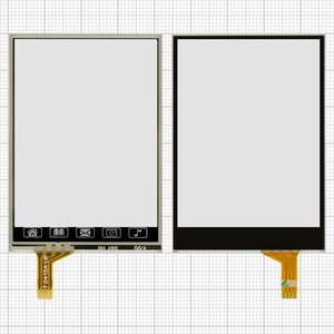 Touchscreen, (73 mm, type 8, (60 mm * 42 mm))