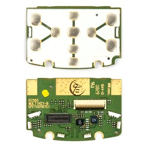 Keyboard Module for LG KC560 Cell Phone, (upper)