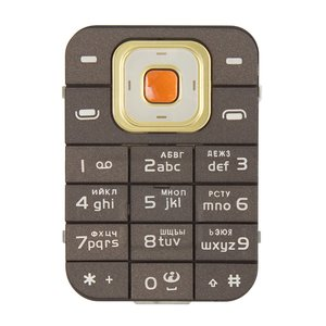 Keyboard for Nokia 7370 Cell Phone, (coffee-coloured, russian)