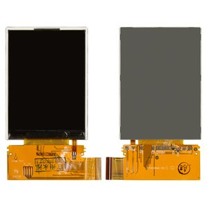 LCD for ZTE X760, X761 Cell Phones