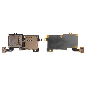 SIM Card Connector for Samsung I9300 Galaxy S3 Cell Phone, (with memory card connector, with flat cable)
