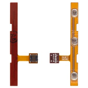 Flat Cable for Samsung P7500 Galaxy Tab, P7510 Galaxy Tab Tablets, (side buttons, with component)