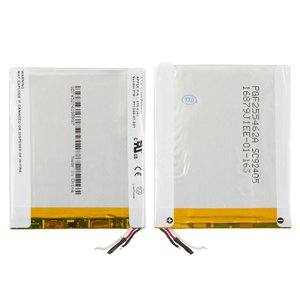 Battery for Apple iPod Touch 1G MP3-Player #616-0341